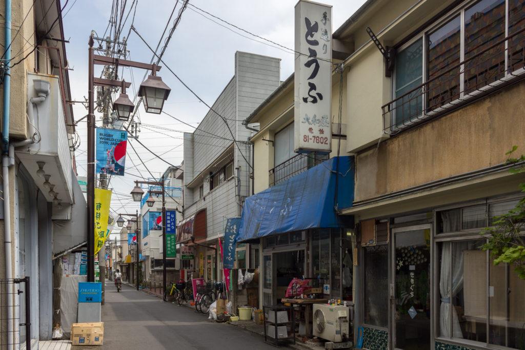 東小金井-豆腐店