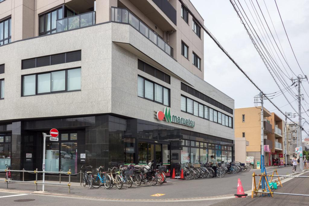 東小金井-Maruetsu超市