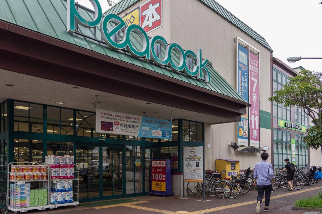 東小金井-Peacock超市