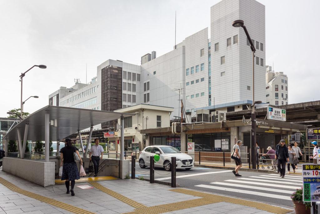 荻窪站南口