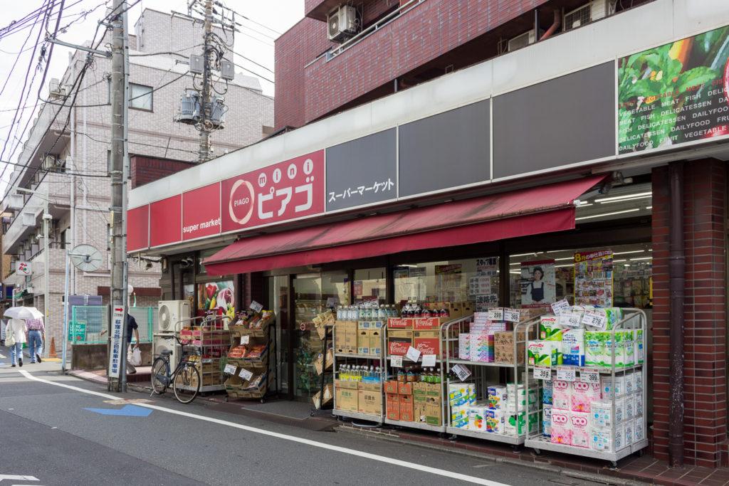 荻窪-ピアゴ-超市