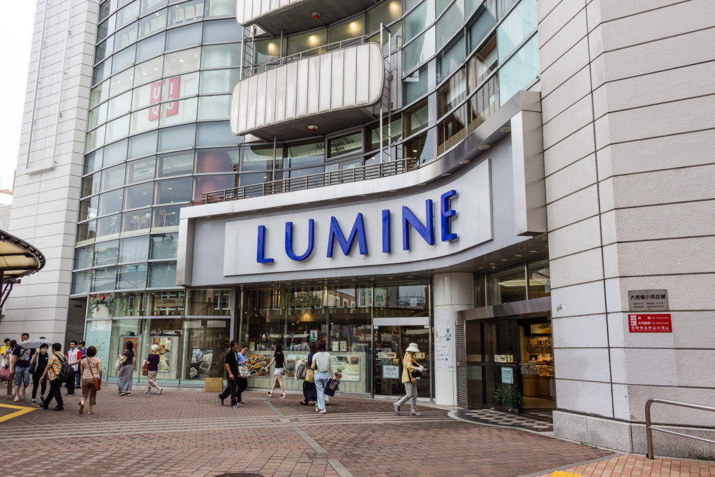 LUMINE荻窪