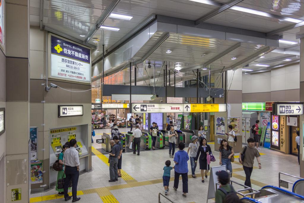 西荻窪車站