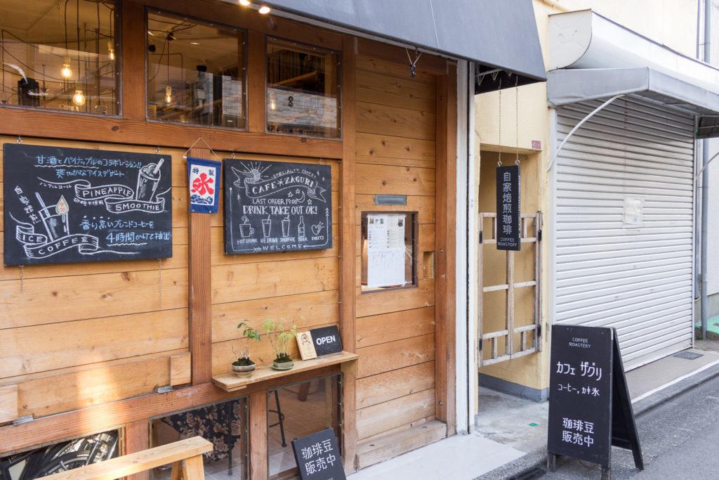阿佐谷-咖啡店
