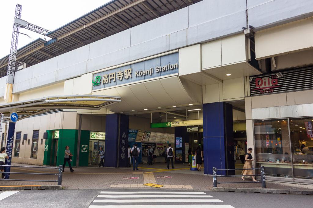 高圓寺車站南口