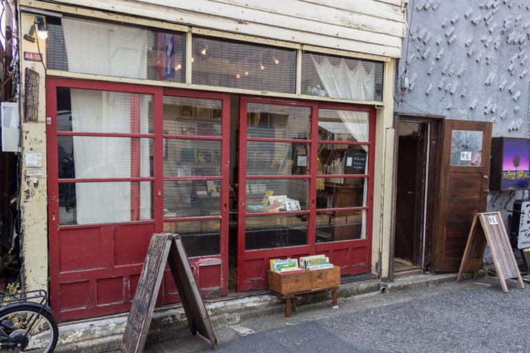 高圓寺-書店