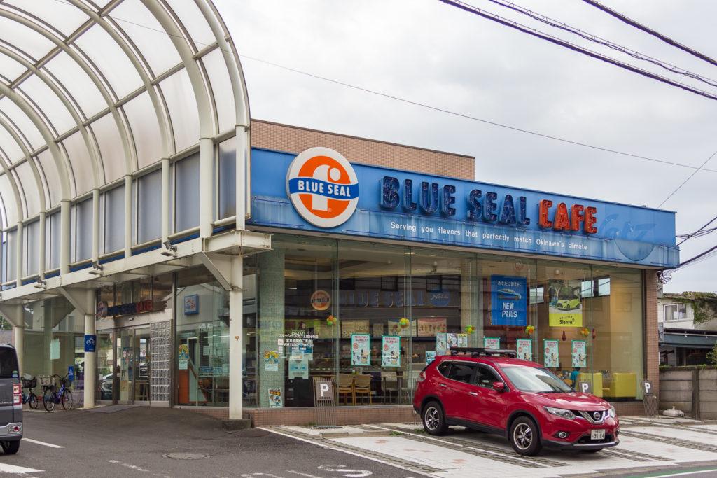 Blue Seal Cafe