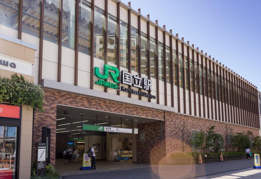 國立車站北口