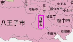 日野市-中央線