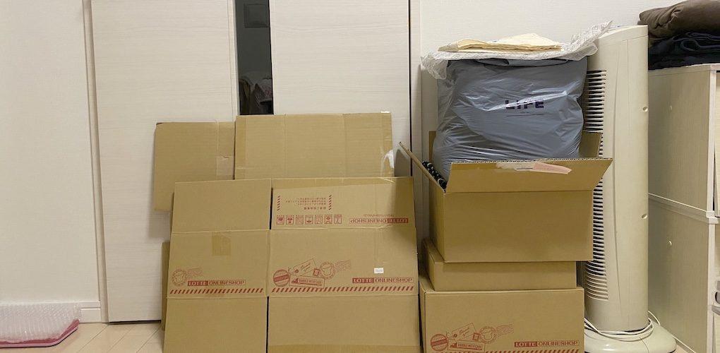 預定中文搬家公司經驗分享-日本搬家記1