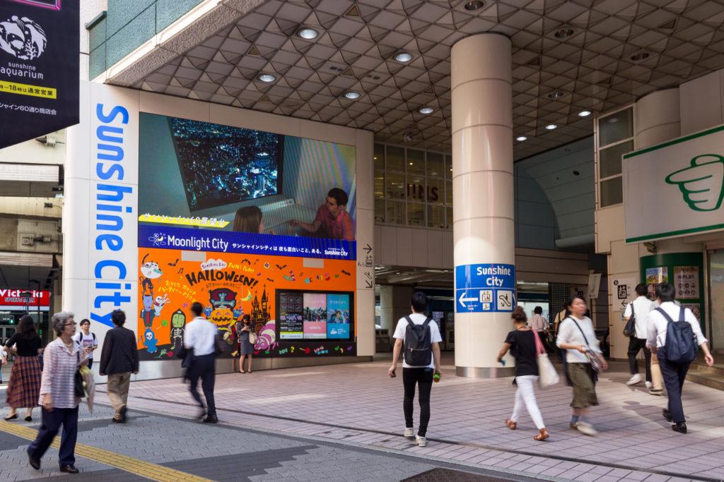 池袋站東口-太陽城購物中心入口
