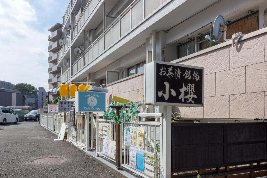 日本-公寓-居酒屋