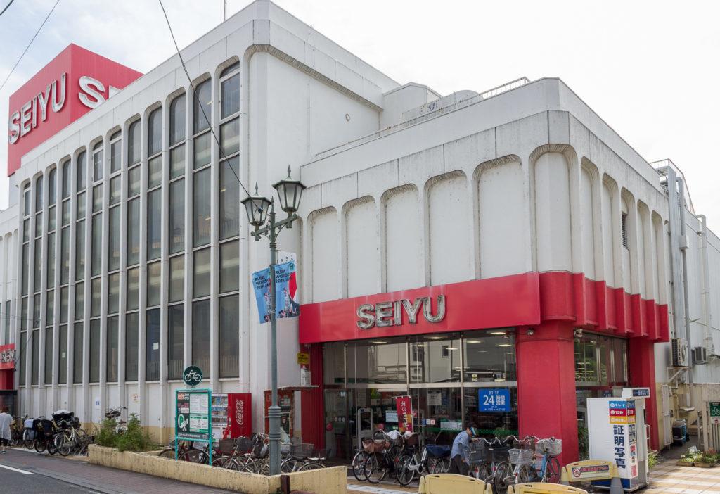 西友-超市-豐田