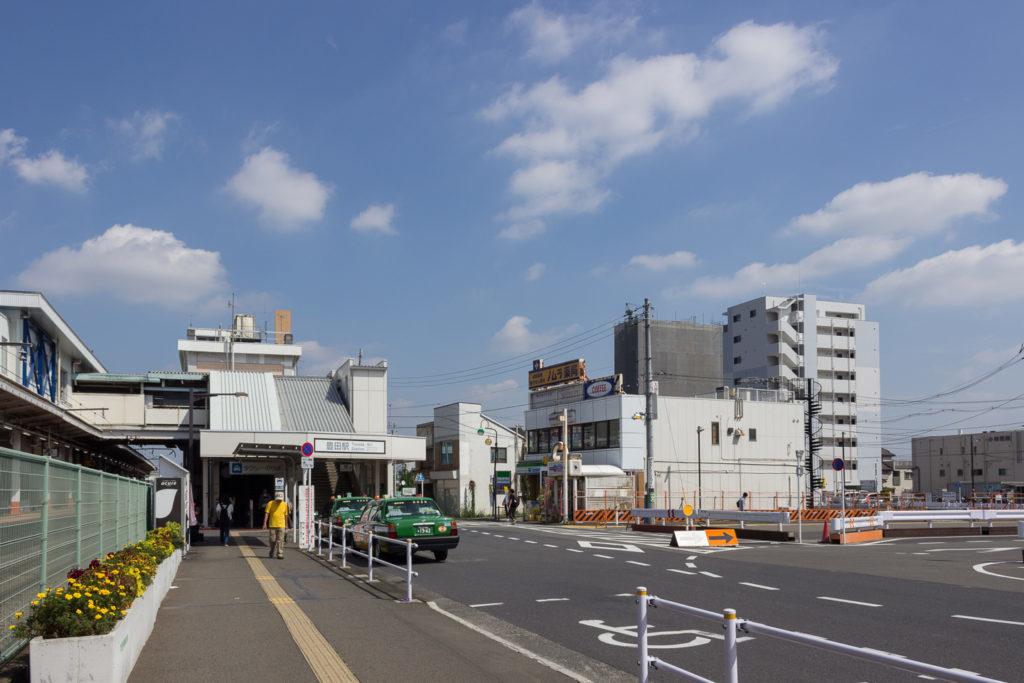 豐田車站南口