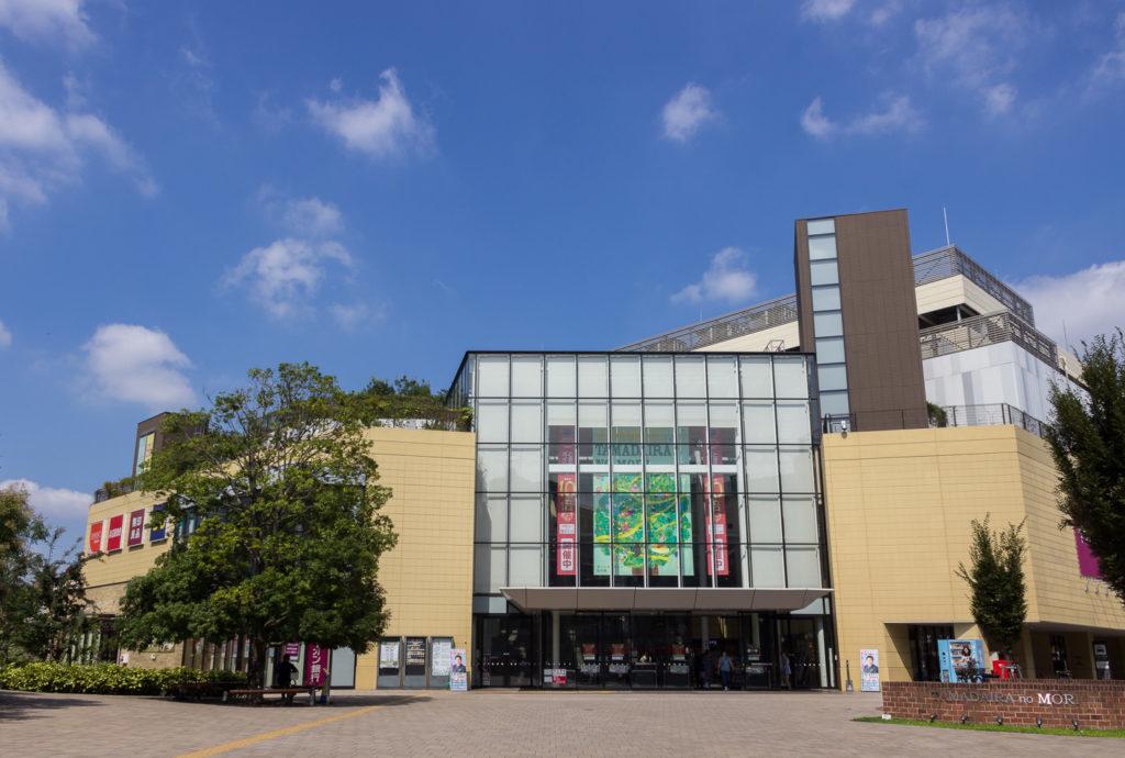 豐田-Aeon-購物中心