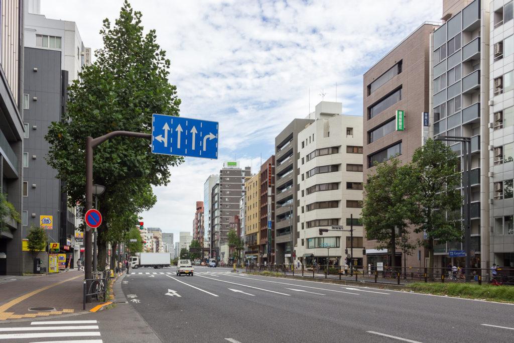 四谷站-新宿通り