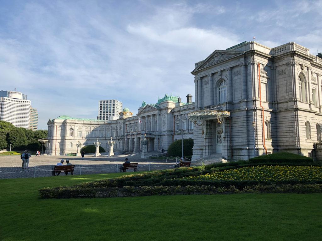 Tokyo, Japan - Sept. 22, 2018: Akasaka Palace, Akasaka rikyu, Geihinkan State Guest House in Tokyo