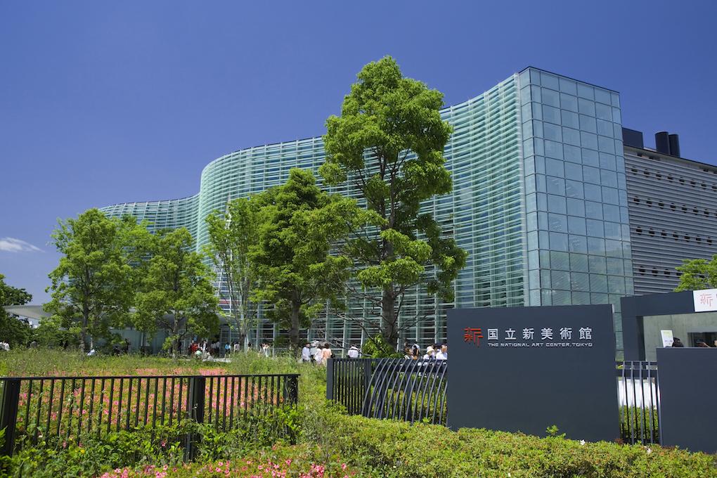 iStock-665936334_National_Art_Center_Tokyo_国立新美術館_國立新美術館_六本木_東京.jpg