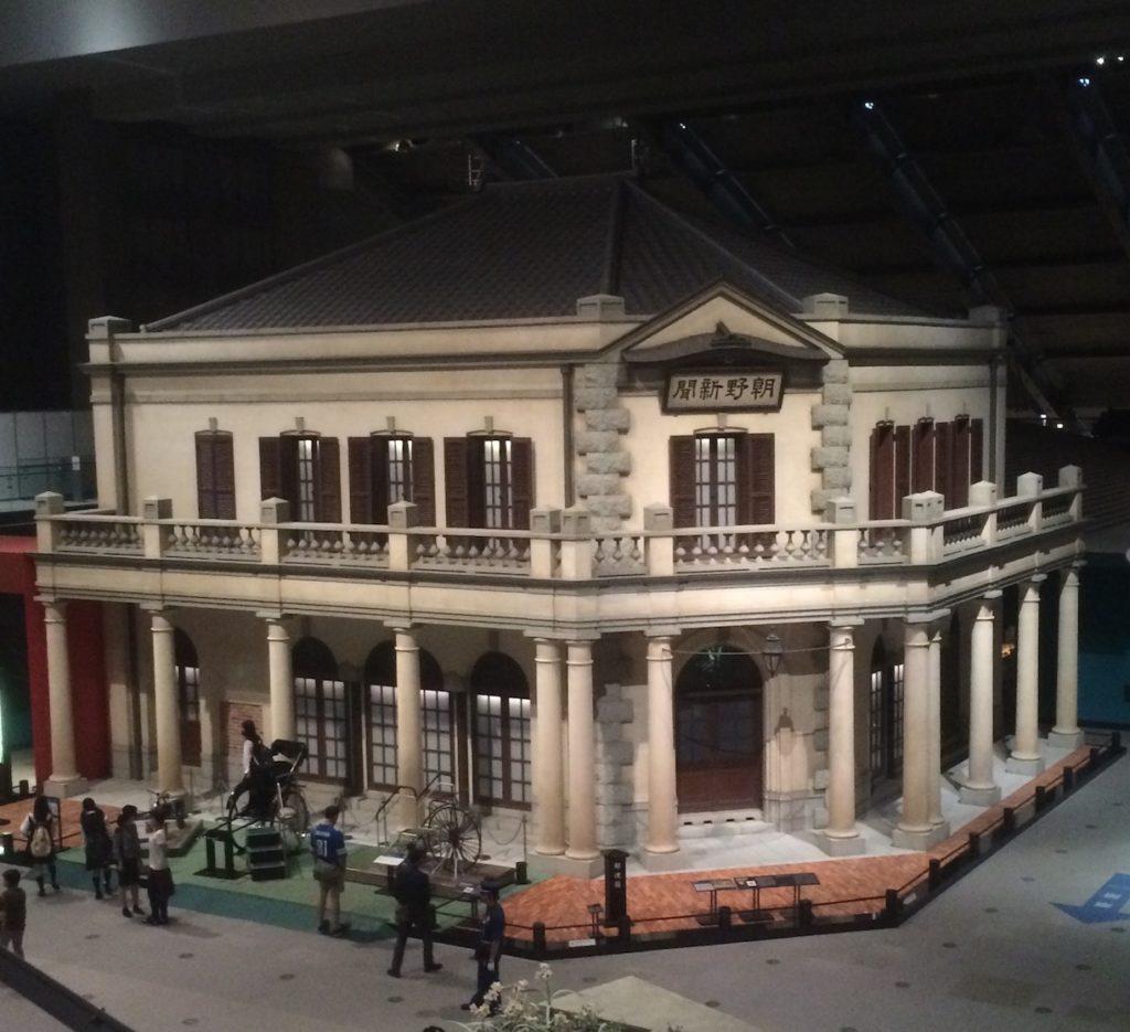 江戶東京博物館