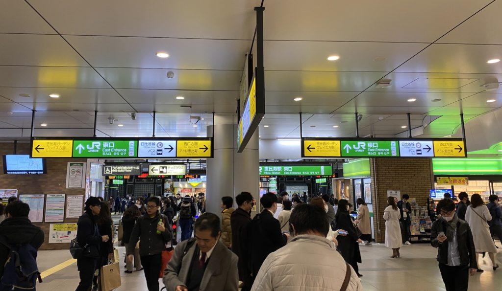 JR惠比壽車站3樓