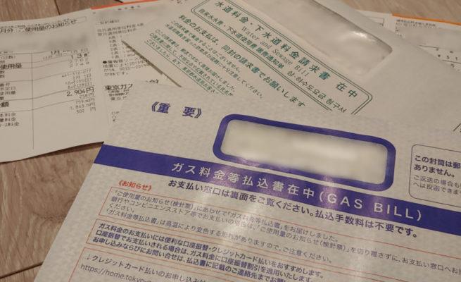 在東京生活的外國人每月開銷