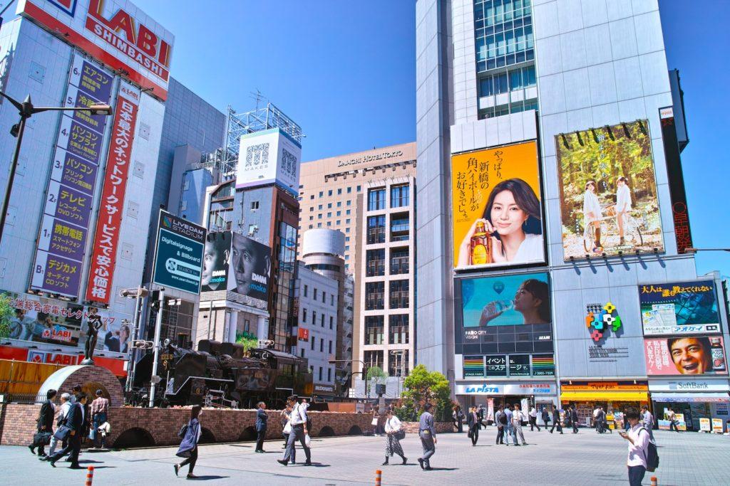 新橋車站日比谷口-SL廣場