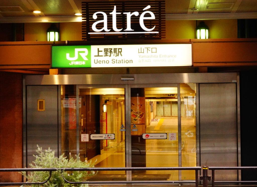 上野車站山下口