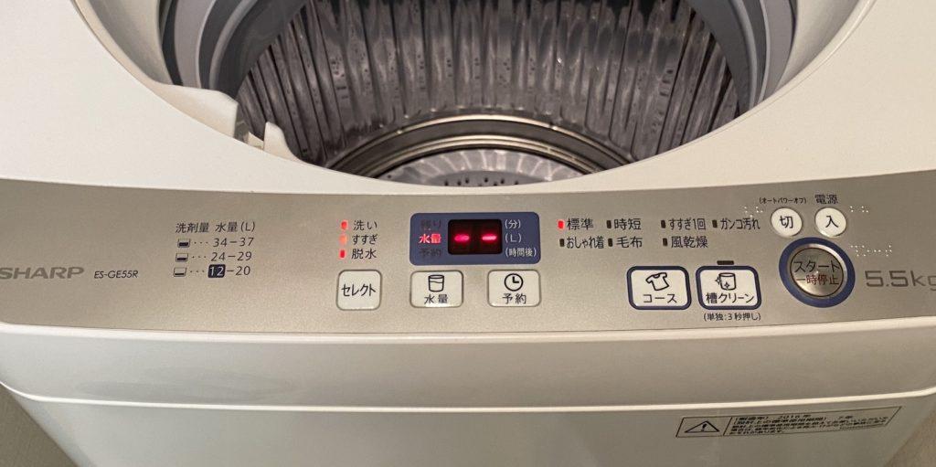 日本洗衣機控制面板
