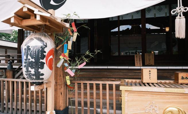 尾久八幡神社-七夕裝飾-Tanabata-Decorations-at-Oguhachiman-Shrine-Arakawa-Tokyo-July-2020-Real-Estate-Japan-