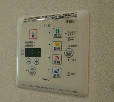 浴室通風乾燥機(浴室乾燥機)的面板