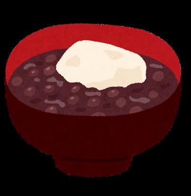 日本新年常食用年糕紅豆湯(ぜんざい・お汁粉)。圖片:irasutoya