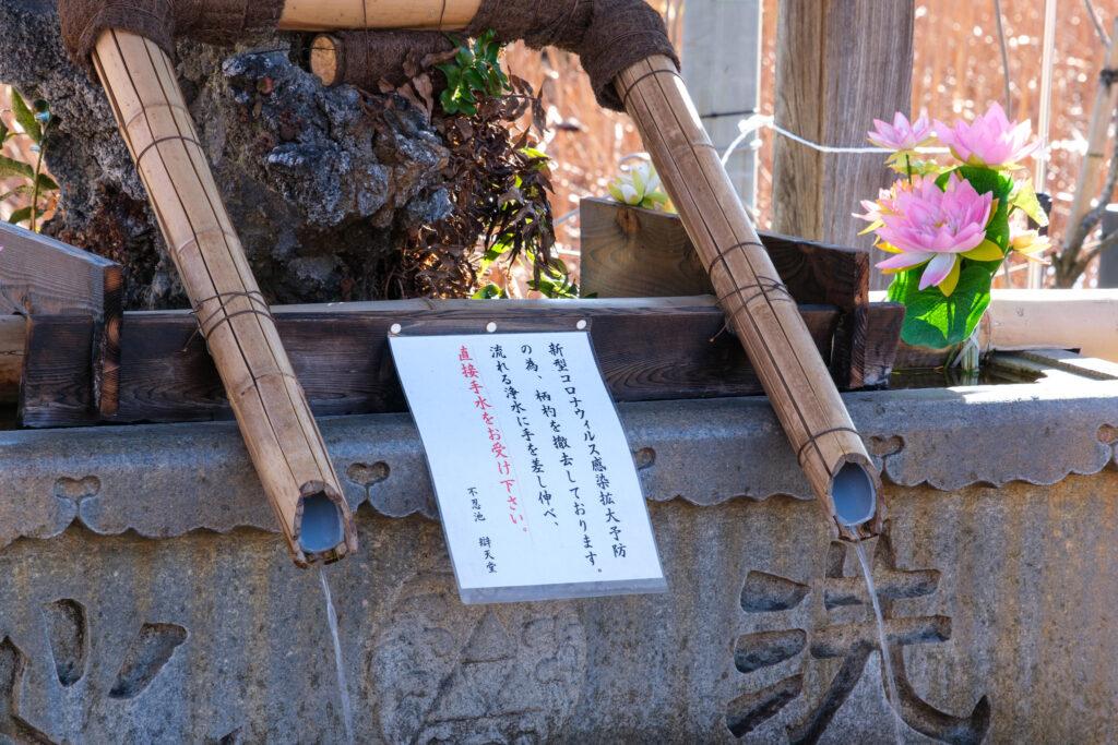 上野不忍池辯天堂的手水舎