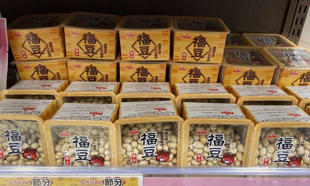 IMG_9698福豆-日本節分撒豆驅鬼與吃惠方卷習俗-REJ