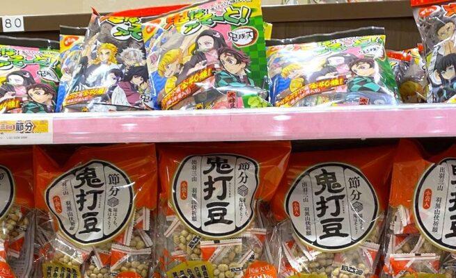 IMG_9699鬼滅之刃-日本節分撒豆驅鬼與吃惠方卷習俗-REJ