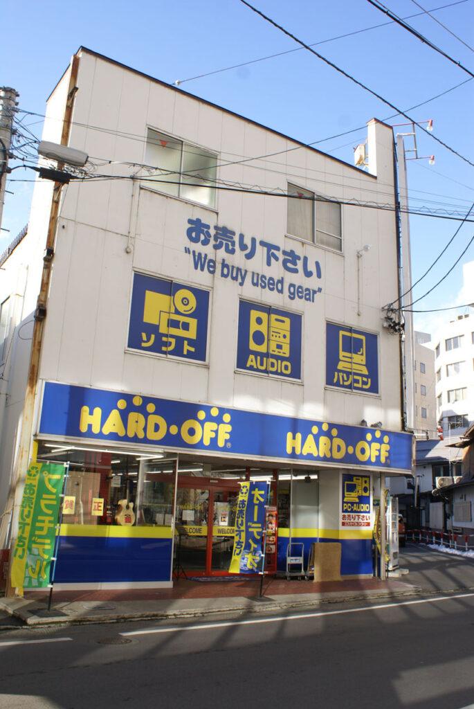 Hard Off-日本購買二手中古家具家電的管道總整理REJ