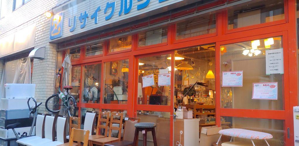 中古家具回收店-2-日本購買二手中古家具家電的管道總整理REJ