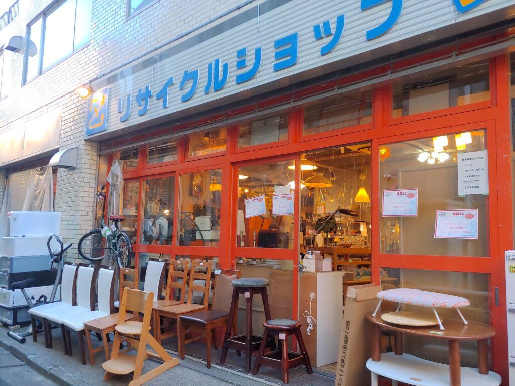 中古家具回收店-日本購買二手中古家具家電的管道總整理REJ