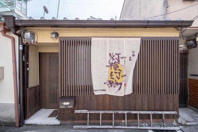 平屋-町家-600093-ARROWS INTERNATIONAL REALTY CORP