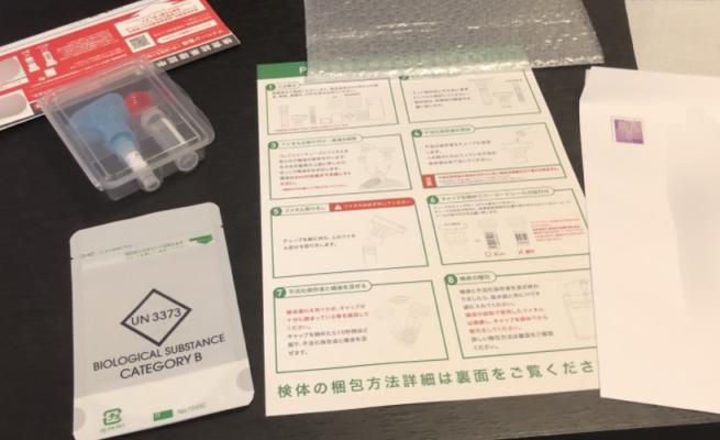 日本自費PCR檢查經驗分享1