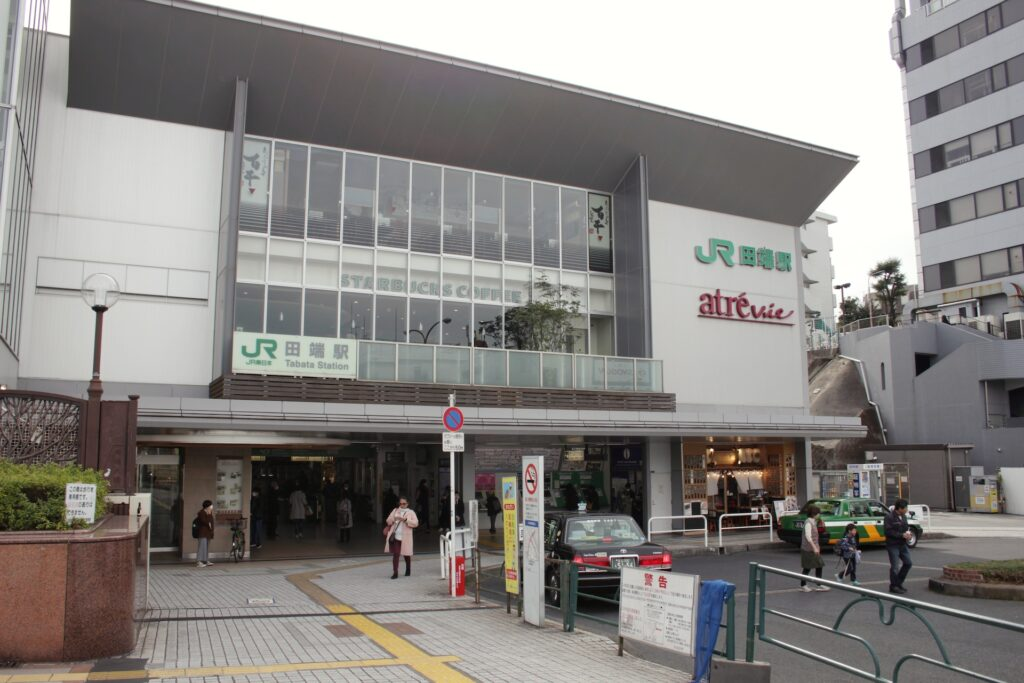 田端車站北口Atrevie購物中心
