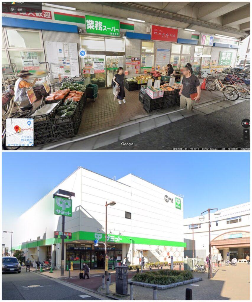 喜多見-超市-Googlemap