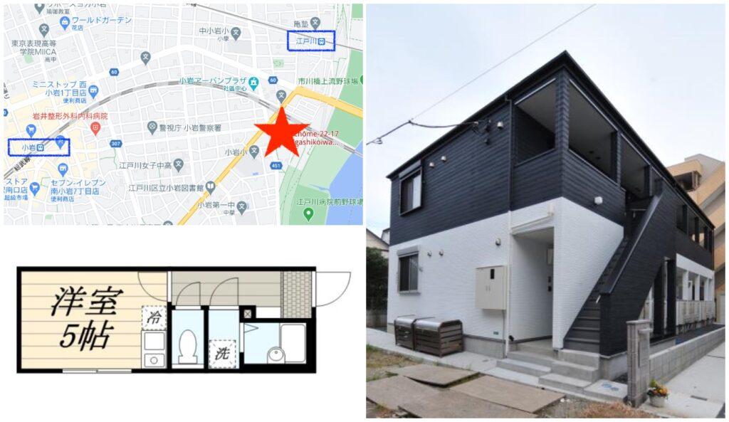 江戶川-2018年建的免禮金1K出租公寓-WeHome小岩