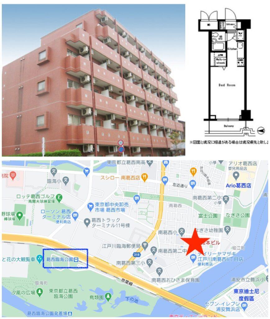 葛西臨海公園-免禮金1R出租公寓-松本