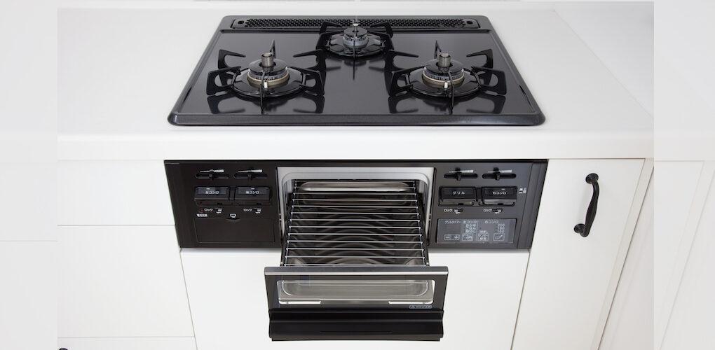 Gas Grill-如何使用日本廚房燒烤爐(魚焼きグリル)-1