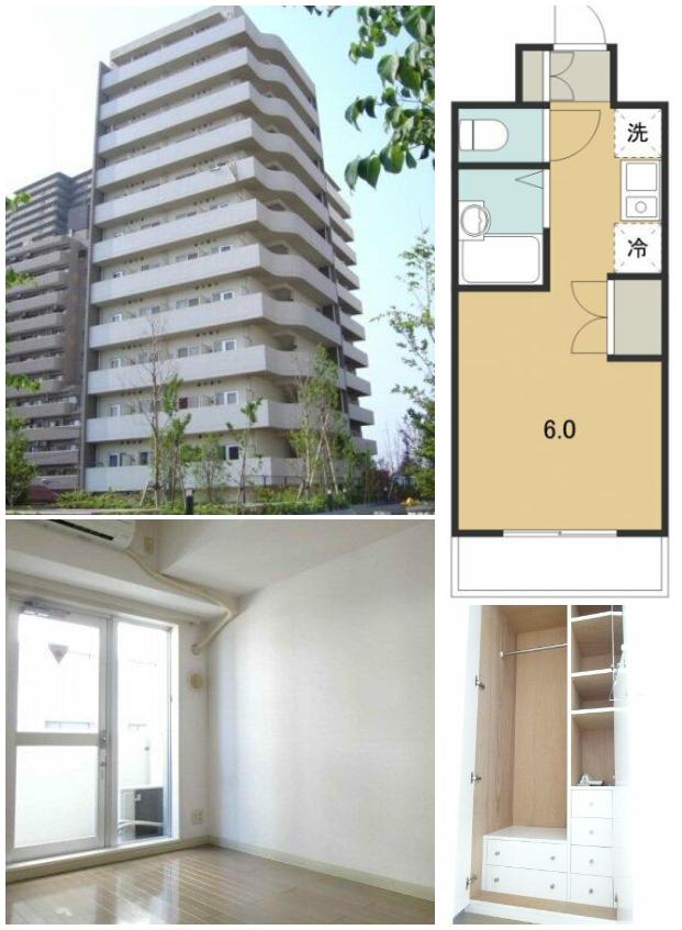 所澤1K出租公寓