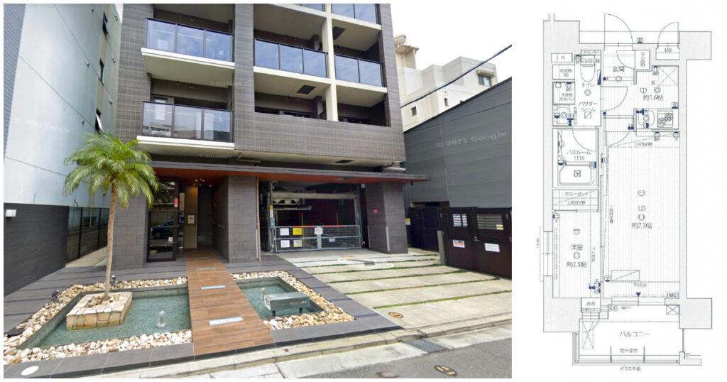 福岡市區1LDK公寓大樓2