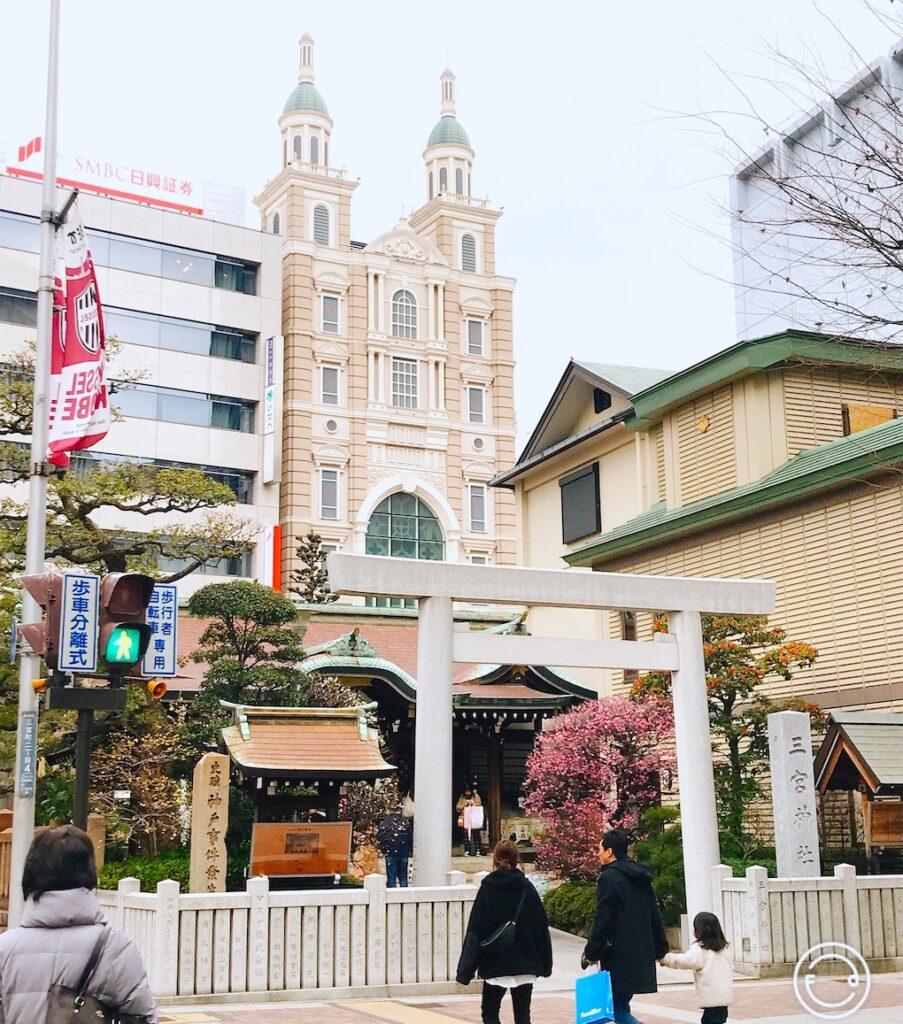 IMG_6936-三宮神社-Kobe St. Morgan Church-神戶