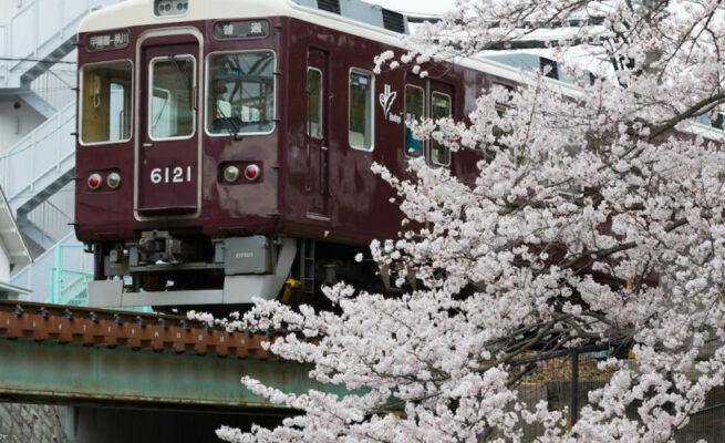 Hankyu Koyo Line in Hyogo Prefecture, Japan