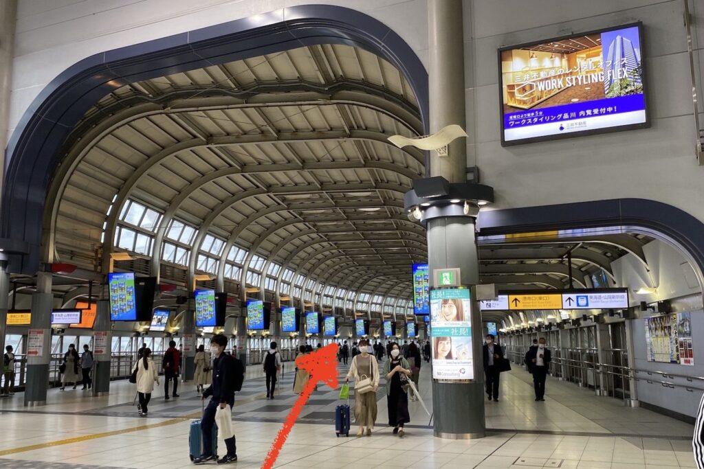 IMG_1390-如何前往品川的東京出入國管理局