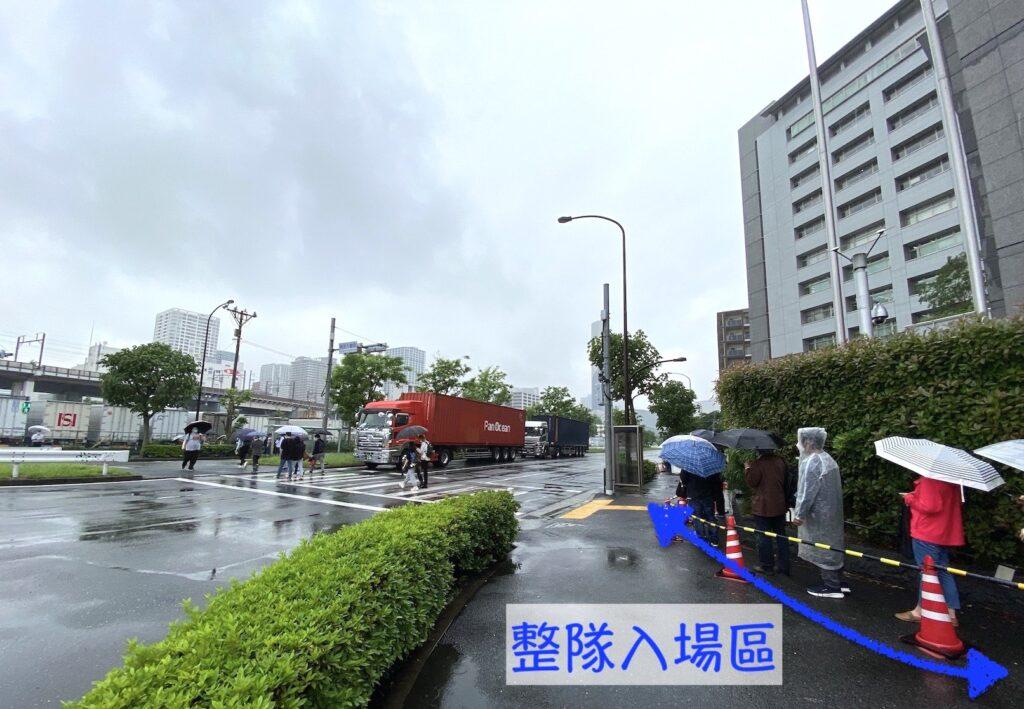 IMG_1401-如何前往品川的東京出入國管理局